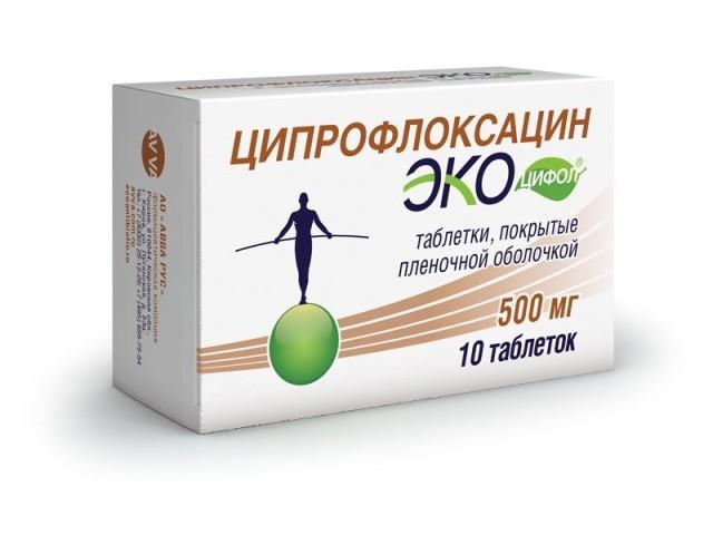 Ципрофлоксацин Экоцифол таблетки п.о 500мг №10 купить в Москве по цене от 85 рублей