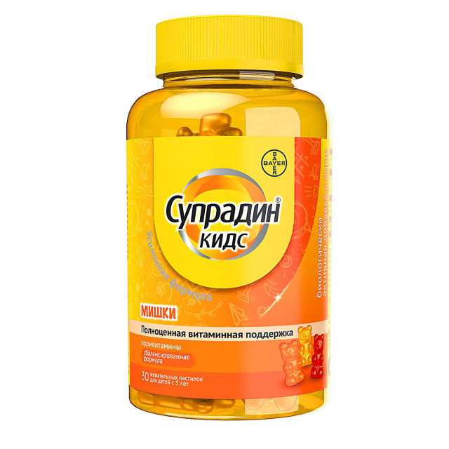 Супрадин Кидс Мишки паст. жевательные №30 купить в Москве по цене от 466 рублей
