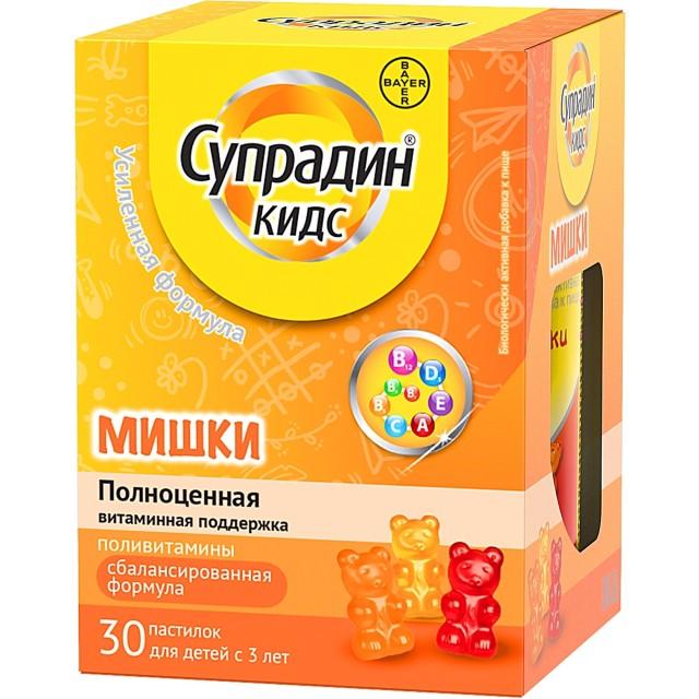 Супрадин Кидс Мишки паст. жевательные №30 купить в Москве по цене от 425 рублей