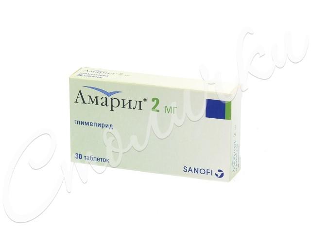 Амарил таблетки 2мг №30 купить в Москве по цене от 666 рублей
