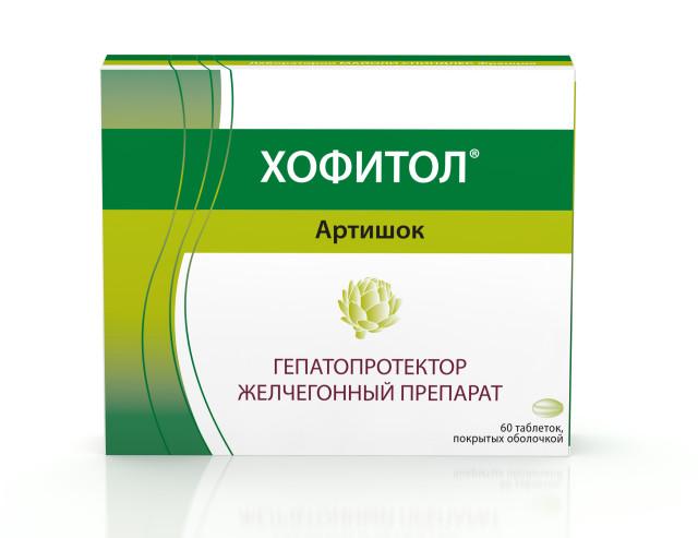 Хофитол таблетки п.о №60 купить в Москве по цене от 412 рублей