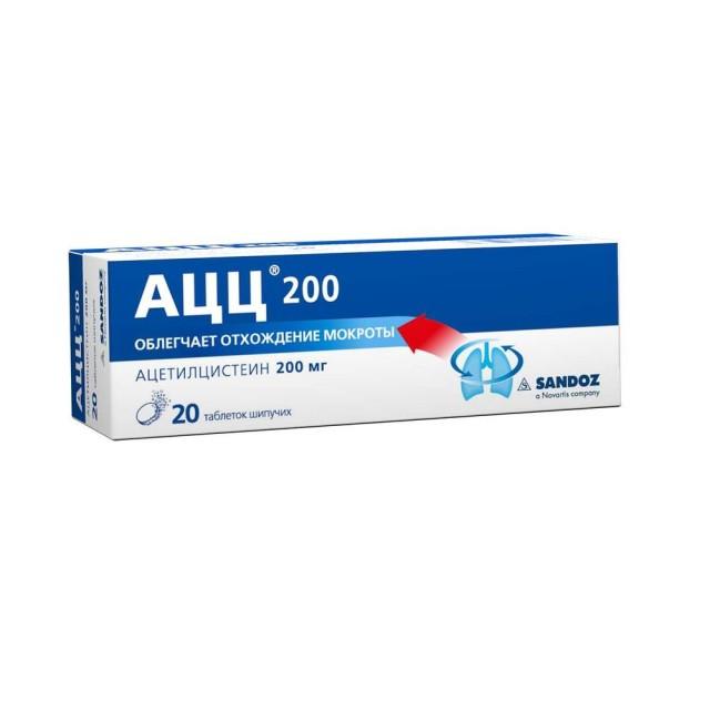 АЦЦ 200 таблетки шипучие №20 купить в Москве по цене от 264 рублей