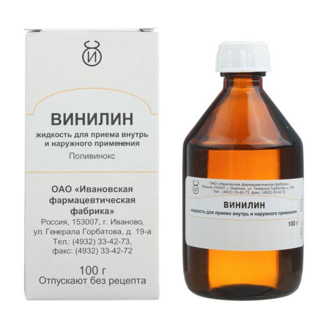 Винилин (бальзам Шостаковского) 100г купить в Москве по цене от 147 рублей