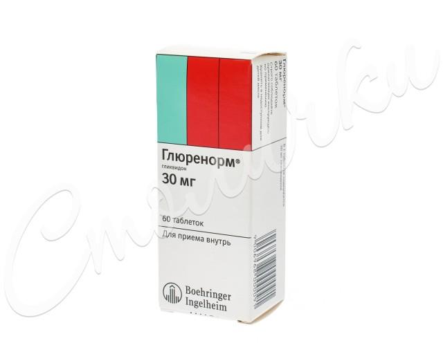 Глюренорм таблетки 30мг №60 купить в Москве по цене от 467 рублей
