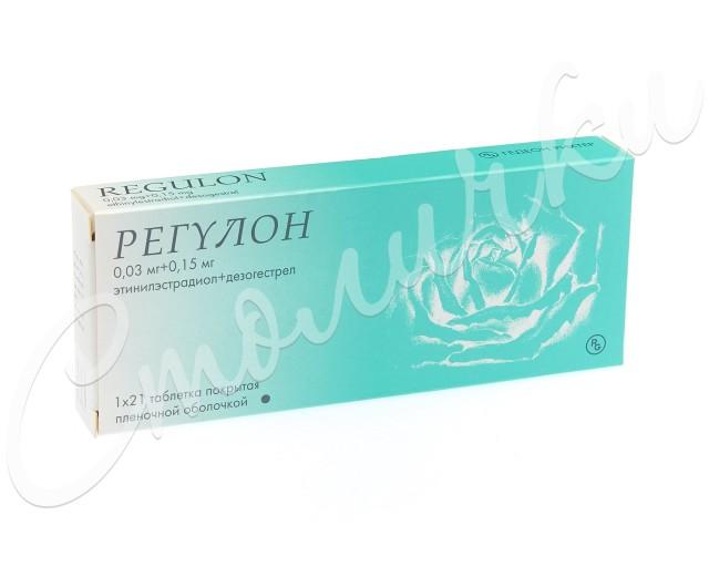 Регулон таблетки №21 купить в Москве по цене от 490 рублей