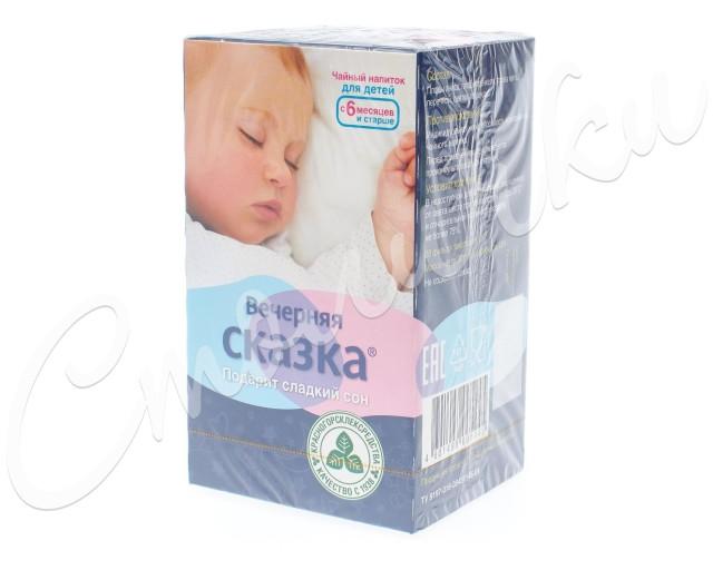 Вечерняя сказка чай детский ф/п 1,5г №20 купить в Москве по цене от 131 рублей