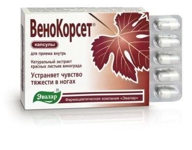 Венокорсет капсулы 250мг №15 купить в Москве по цене от 238 рублей