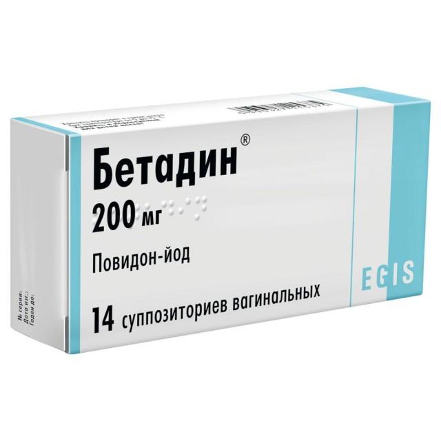 Бетадин суппозитории вагинальные 200мг №14 купить в Москве по цене от 587 рублей