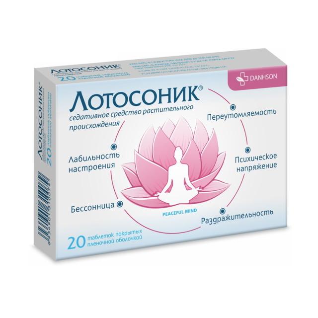 Лотосоник таблетки п.о №20 купить в Москве по цене от 194 рублей