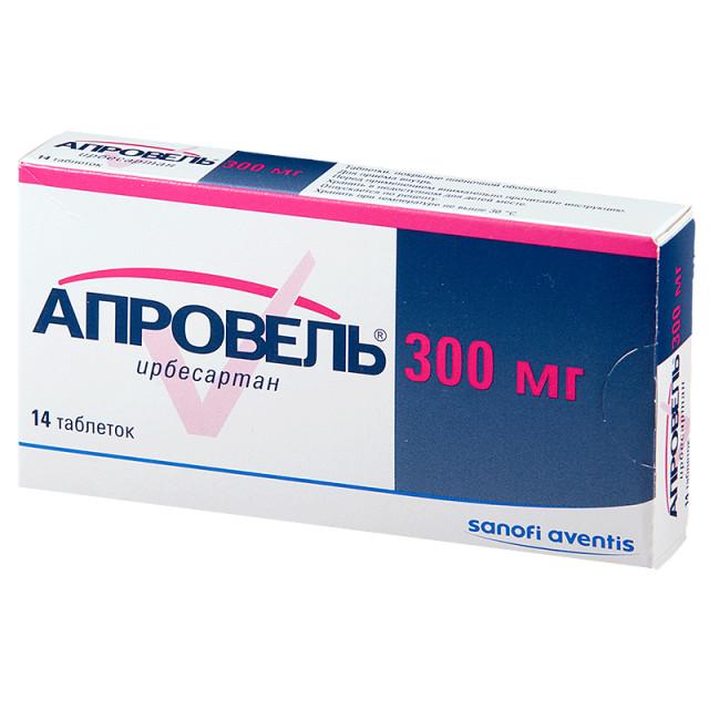 Апровель таблетки 300мг №14 купить в Москве по цене от 432 рублей