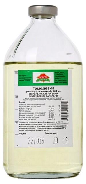 Гемодез раствор для инфузий 400мл купить в Москве по цене от 79 рублей
