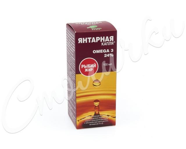 Рыбий жир Янтарная капля (Омега-3) 100мл купить в Москве по цене от 231 рублей