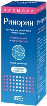 Ринорин спрей назальный 50мл купить в Москве по цене от 340 рублей