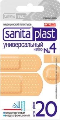 Санитапласт пластырь бактерицидный №4 Универсальный №20 купить в Москве по цене от 76 рублей