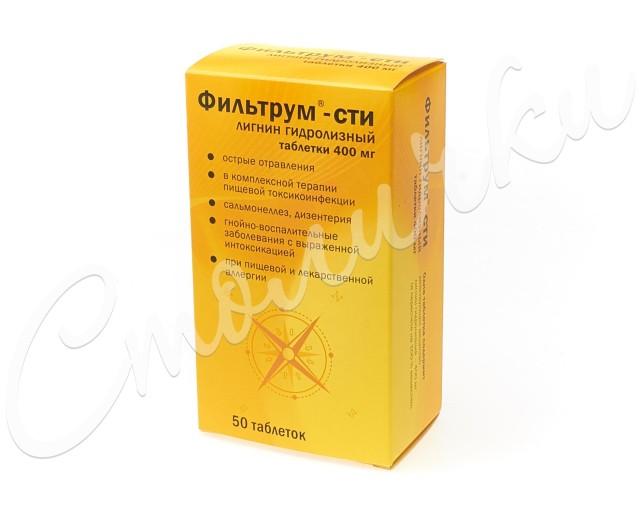 Фильтрум-СТИ таблетки 400мг №50 купить в Москве по цене от 322 рублей