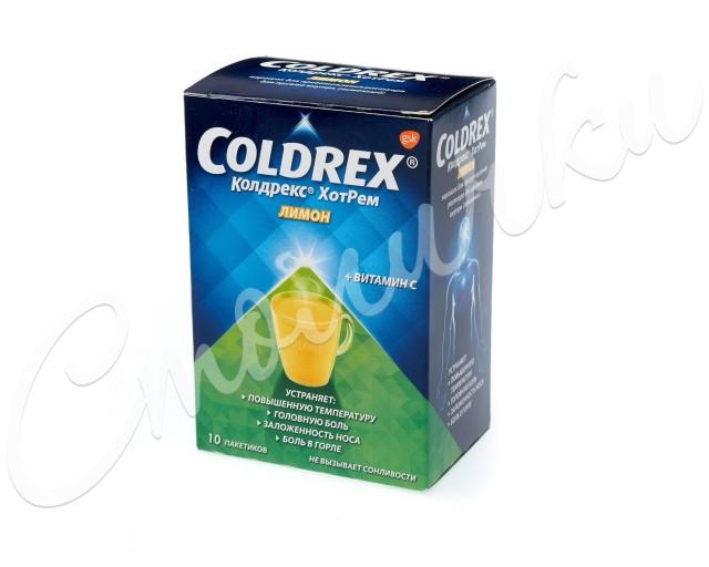 Колдрекс хотрем Лимон порошок №10 купить в Москве по цене от 322 рублей
