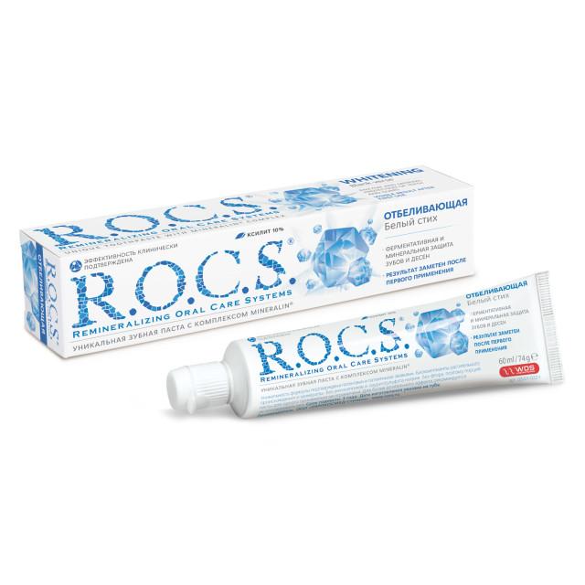 Рокс зубная паста Отбеливающая (Белый стих) 74г купить в Москве по цене от 307 рублей