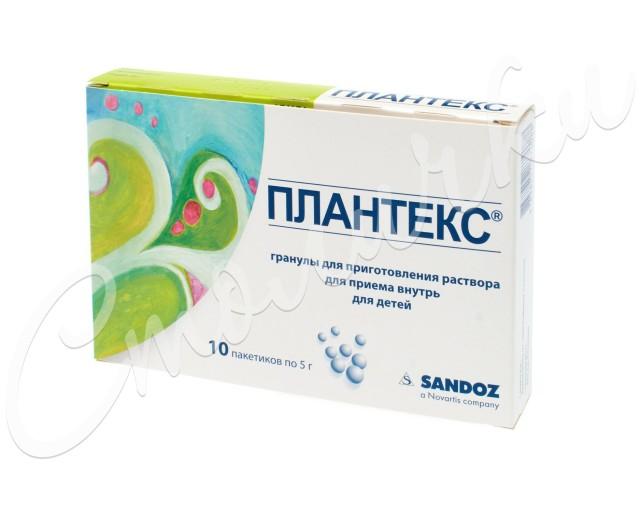 Плантекс гранулы для приготовления раствора внутрь 5г №10 купить в Москве по цене от 0 рублей