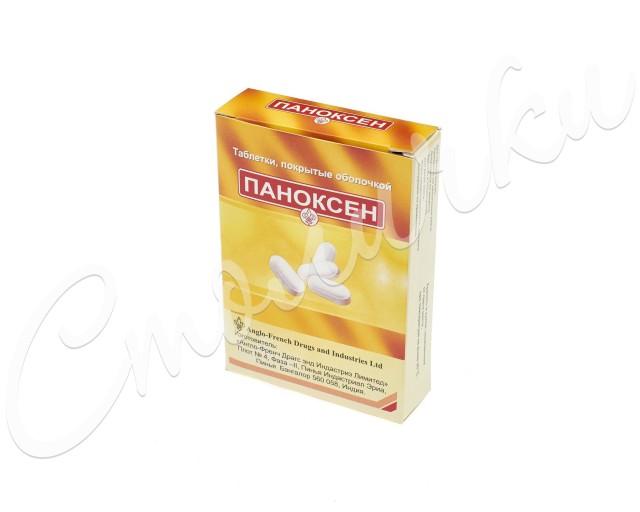 Паноксен таблетки №20 купить в Москве по цене от 165 рублей