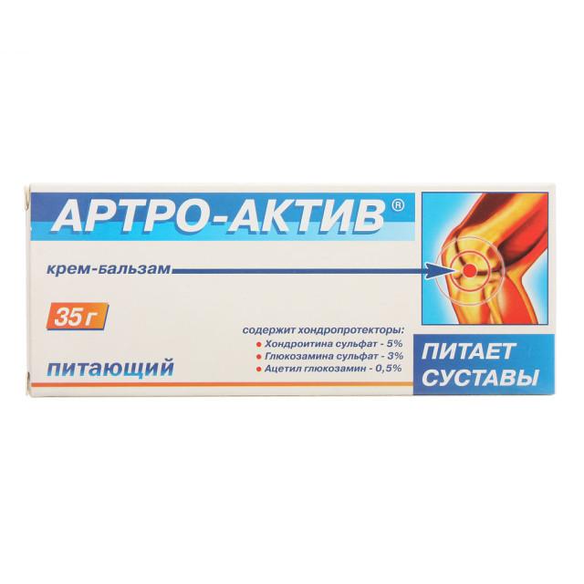 Артро-Актив крем-бальзам питающий 35г купить в Москве по цене от 194 рублей
