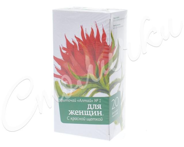 Алтай фиточай №1 для женщин (красная щетка) 2г №20 купить в Москве по цене от 77 рублей