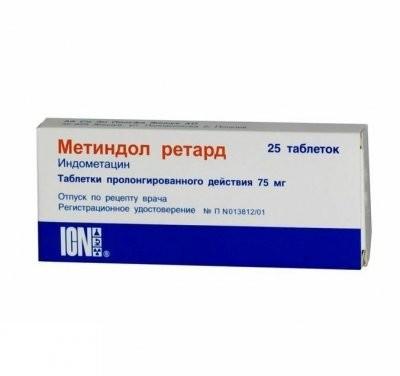 Метиндол ретард таблетки 75мг №25 купить в Москве по цене от 215 рублей
