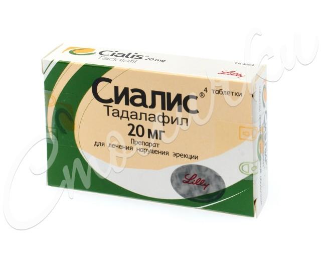 Сиалис таблетки 20мг №4 купить в Москве по цене от 3750 рублей