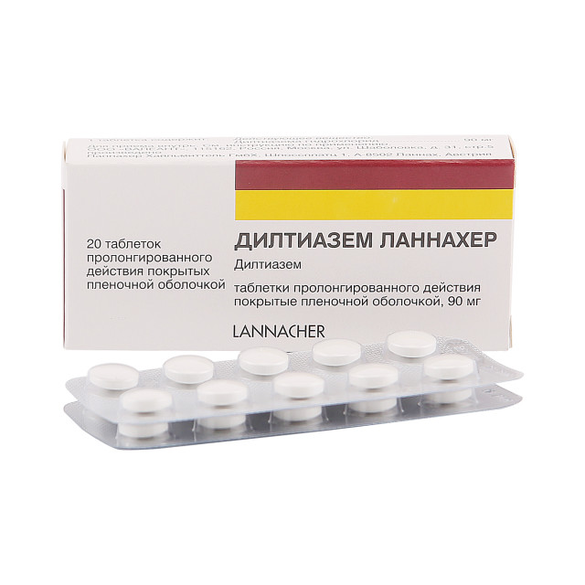 Дилтиазем Ланнахер таблетки п.о 90мг №20 купить в Москве по цене от 162 рублей