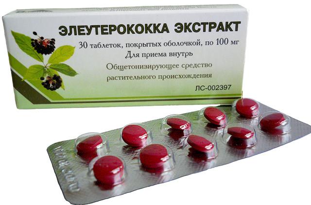 Элеутерококк таблетки п.о 100мг №30 купить в Москве по цене от 78 рублей