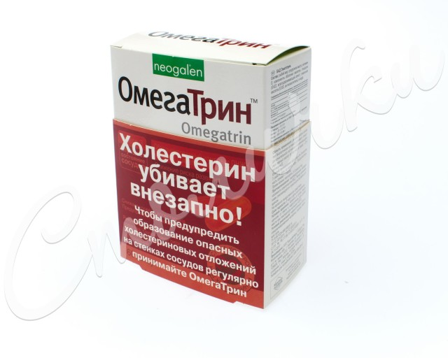 Омегатрин капсулы 780мг №60 купить в Москве по цене от 381 рублей