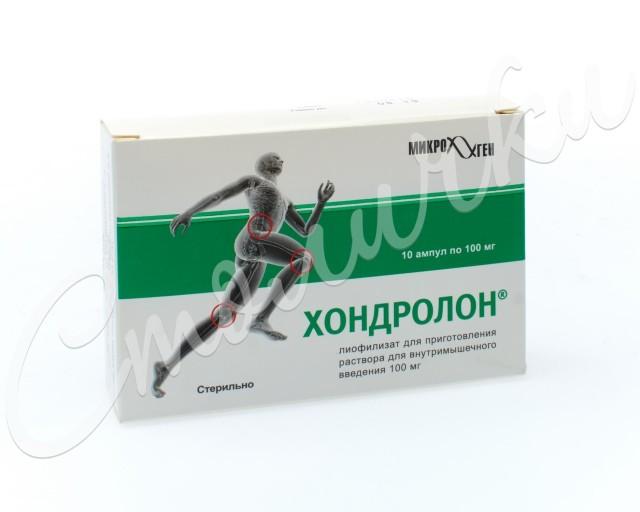 Хондролон лиофилизат для приготовления раствора внутримышечно 100мг №10 купить в Москве по цене от 667 рублей