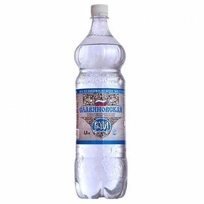 Вода минеральная Славяновская 1,5л ПЭТ купить в Москве по цене от 38 рублей