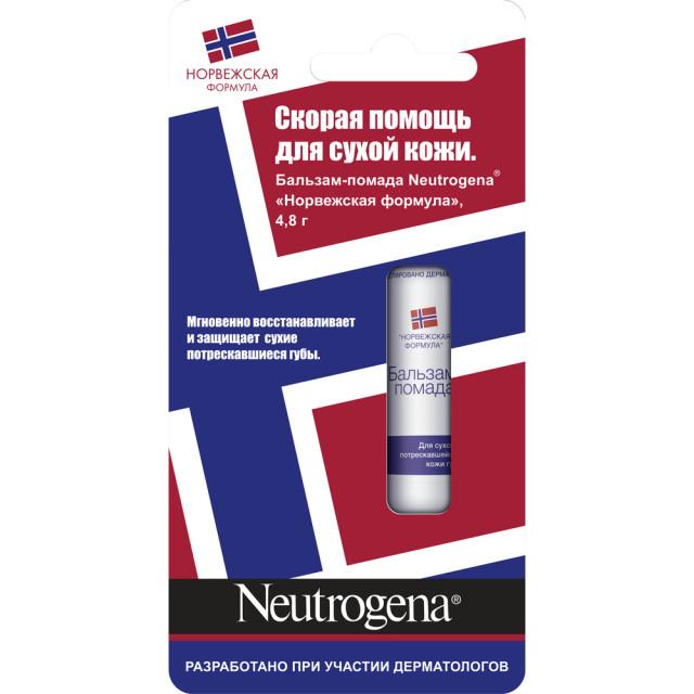 Ньютроджина НФ бальзам-помада для губ 4,8г купить в Москве по цене от 219 рублей