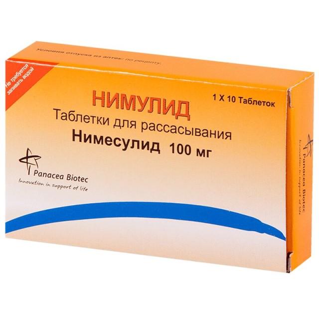 Нимулид таблетки для рассасывания 100мг №10 купить в Москве по цене от 172 рублей
