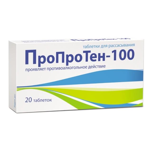 Пропротен-100 таблетки для рассасывания №20 купить в Москве по цене от 191 рублей