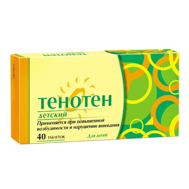 Тенотен детский таблетки для рассасывания №40 купить в Москве по цене от 292 рублей