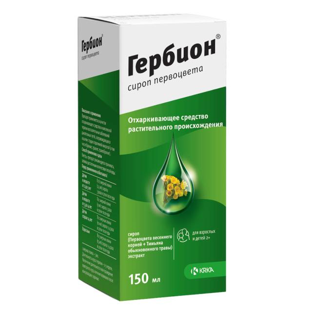 Гербион сироп первоцвета 150мл купить в Москве по цене от 340 рублей