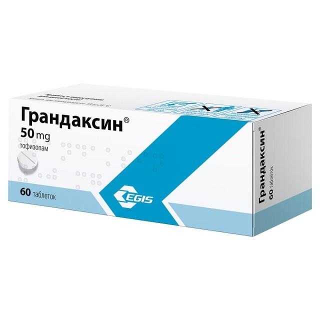 Грандаксин таблетки 50мг №60 купить в Москве по цене от 865 рублей