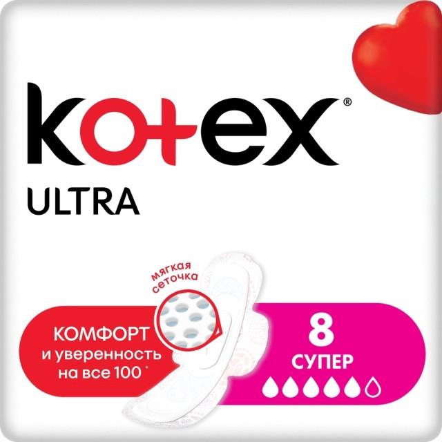 Котекс прокл.гиг. ультра супер №8 купить в Москве по цене от 113 рублей