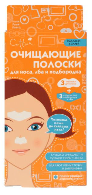 Сеттуа полоски д/лба/подбородка очищающий №6 купить в Москве по цене от 174 рублей