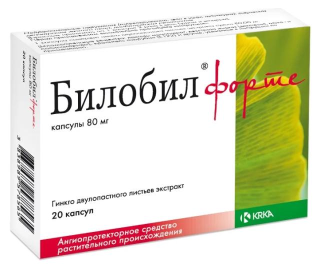 Билобил форте капсулы 80мг №20 купить в Москве по цене от 314 рублей