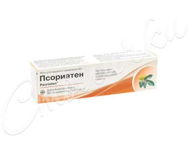 Псориатен мазь 50г купить в Москве по цене от 715 рублей