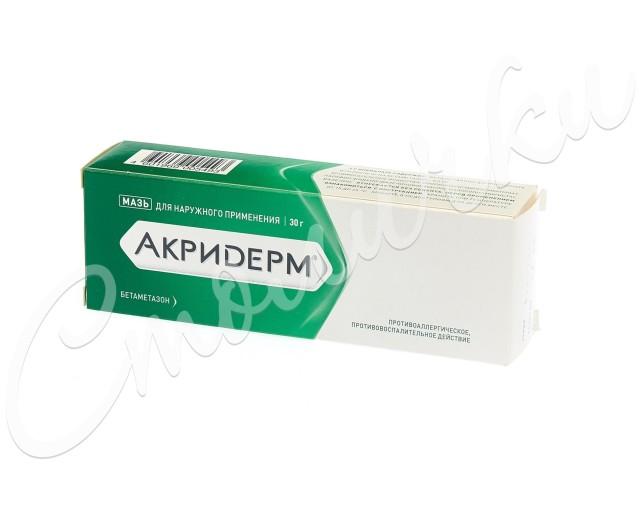 Акридерм мазь 30г купить в Москве по цене от 124 рублей