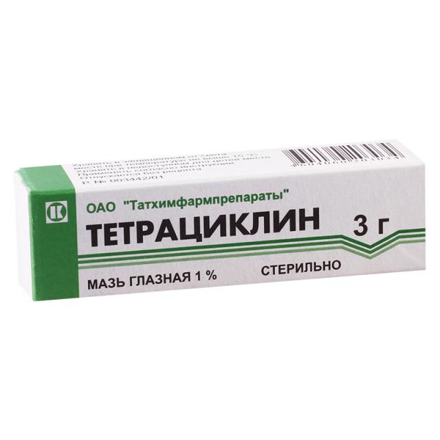 Тетрациклин мазь глазная 1% 3г купить в Москве по цене от 42.6 рублей