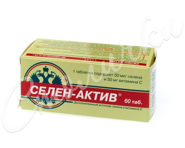 Селен-Актив таблетки №60 купить в Москве по цене от 146 рублей