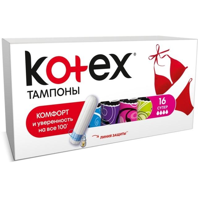 Котекс тамп. супер №16 купить в Москве по цене от 193 рублей