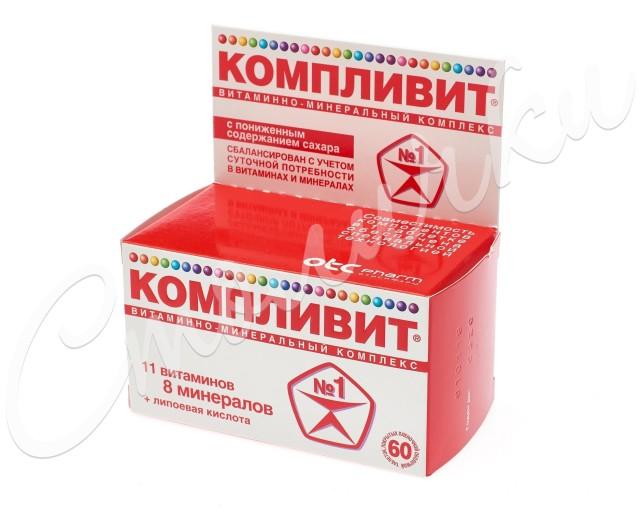 Компливит таблетки п.о №60 (понижен.сахар) купить в Москве по цене от 214 рублей