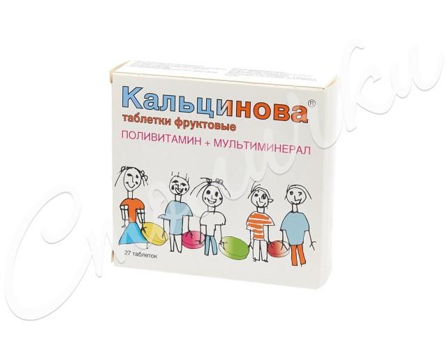 Кальцинова таблетки №27 купить в Москве по цене от 335 рублей