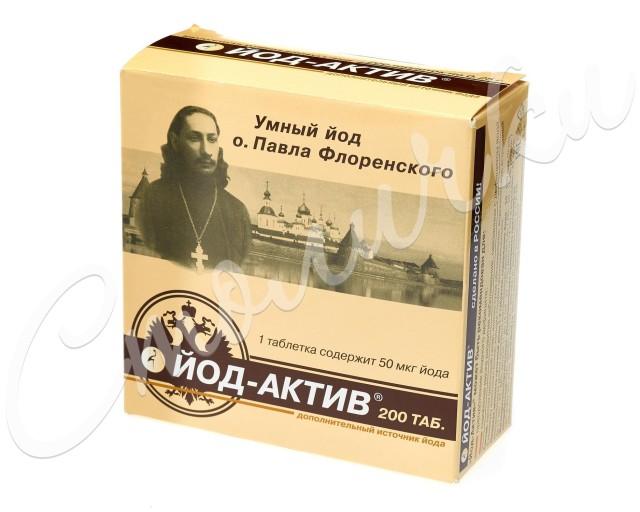 Йод-Актив таблетки №200 купить в Москве по цене от 265 рублей