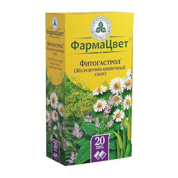 Сбор желудочно-кишечный (фитогастрол) 2г №20 купить в Москве по цене от 90 рублей